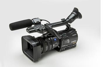 SONY HVR-Z7J